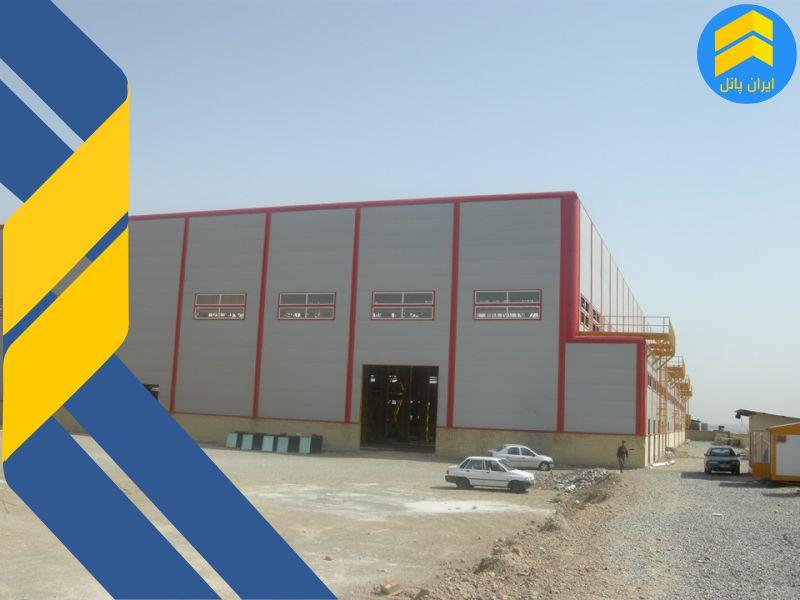 پروژه شهرک صنعتی آبیک